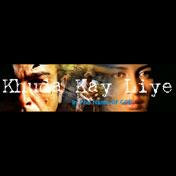 khuda kay liay