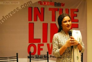Sania Saeed on the ITLoW set