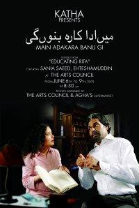 Katha poster